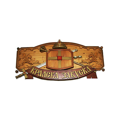 Logo_kralskazakuska_menu
