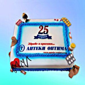 """Торта """"25 Години Аптеки Оптима"""""""