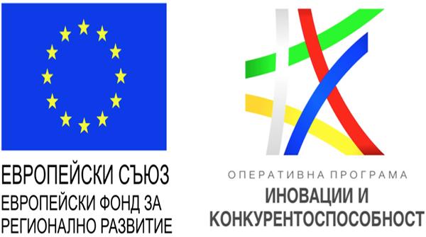 """""""ОПТИМА 09"""" ЕООД изпълнява проект за преодоляване недостига на средства и липсата на ликвидност, настъпили в резултат от епидемичния взрив от COVID-19"""